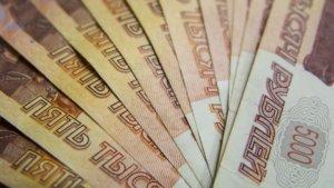 заявление о возврате суммы излишне уплаченного налога