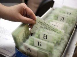 пенсионные накопления как узнать сумму по снилс