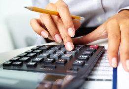 От чего зависит ставка налога на имущество физических лиц?