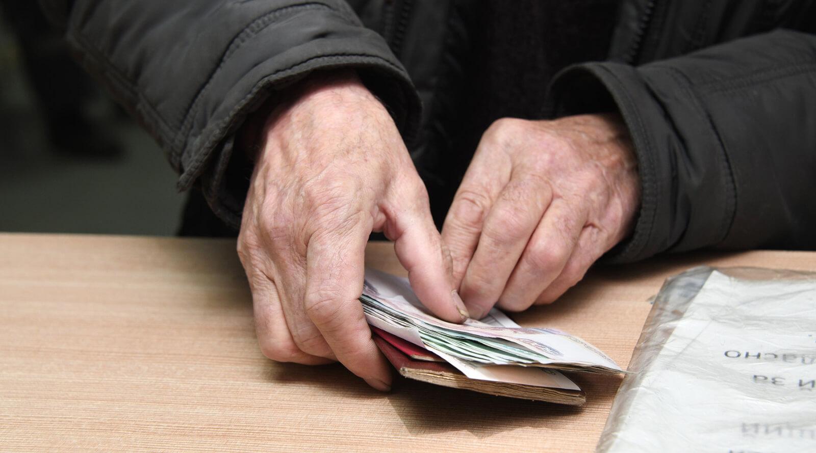 Как узнать, какие налоги не платят пенсионеры в каждом регионе?