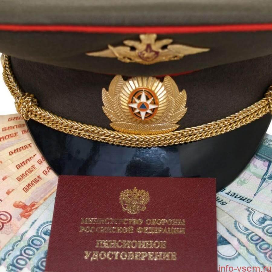 Правила увеличения размеров военной пенсии для солдат и офицеров