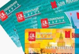 Как узнать, где получить социальную карту москвича пенсионеру?