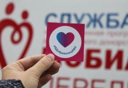Сколько стоит сдать кровь как донор и другие важные мероприятия