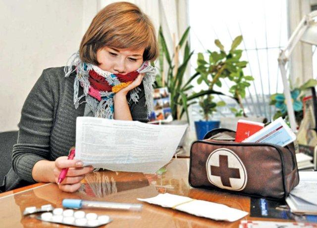 Как выплачивается больничный — правила расчёта в разных ситуациях