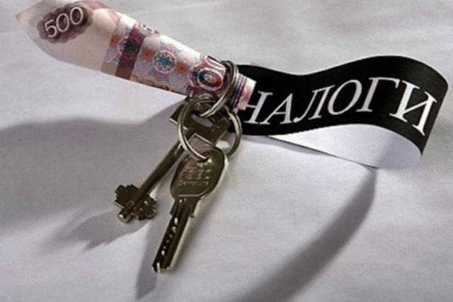 Как узнать свой налог на имущество в интернете?