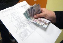 Вся процедура оформления льгот на оплату коммунальных услуг