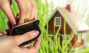 Изображение - Кто освобождается от уплаты земельного налога knf_49433_1600_0-300x180