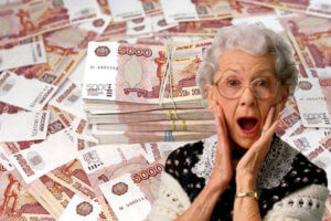 сколько лет надо отработать чтобы получить пенсию