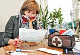 Сколько можно находиться на больничном, правила и оформление