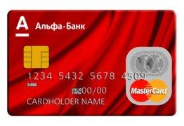 Выясняем условия пользования кредитной картой Альфа банка