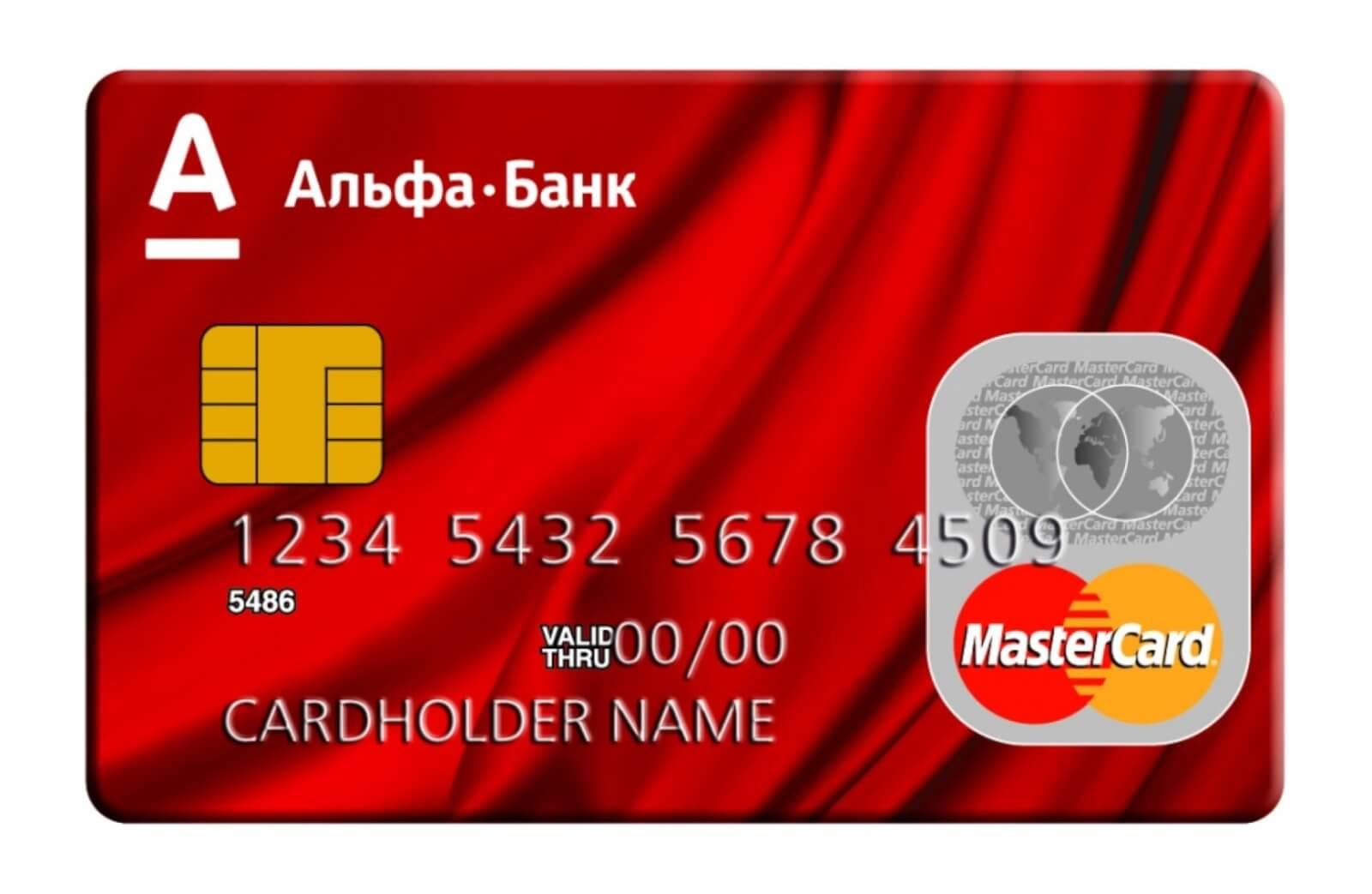 Взять кредит под залог доли в квартире в банке