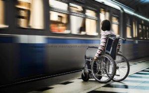 инвалиды 2 группы льготы