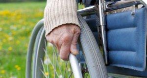 Льготы инвалидам й группы по налогам физических лиц