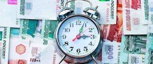 Изображение - Досрочное погашение ипотеки, оформленной в сбербанке dosrochno-300x127