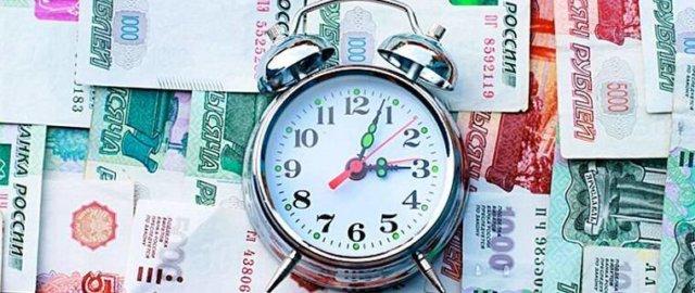 Досрочное погашение ипотеки в Сбербанке – в чем подвох?
