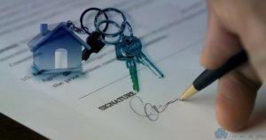 страхование ипотечного кредитования