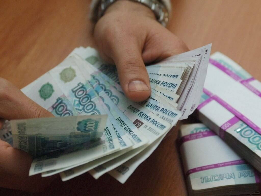Ипотека если зарплата в конверте
