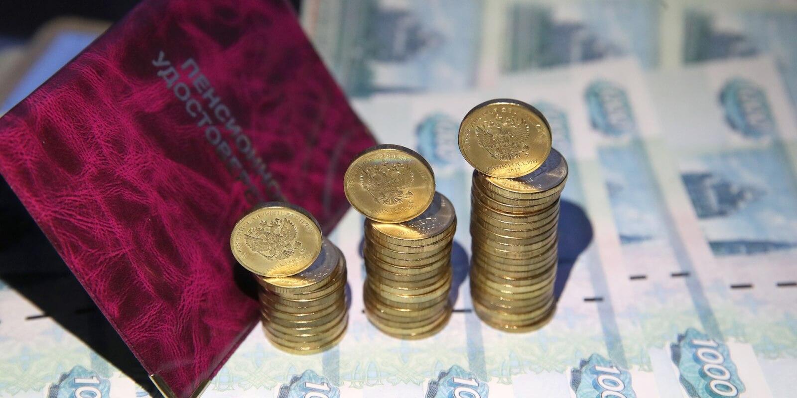 Что такое индексация пенсии, как часто и зачем её проводят?