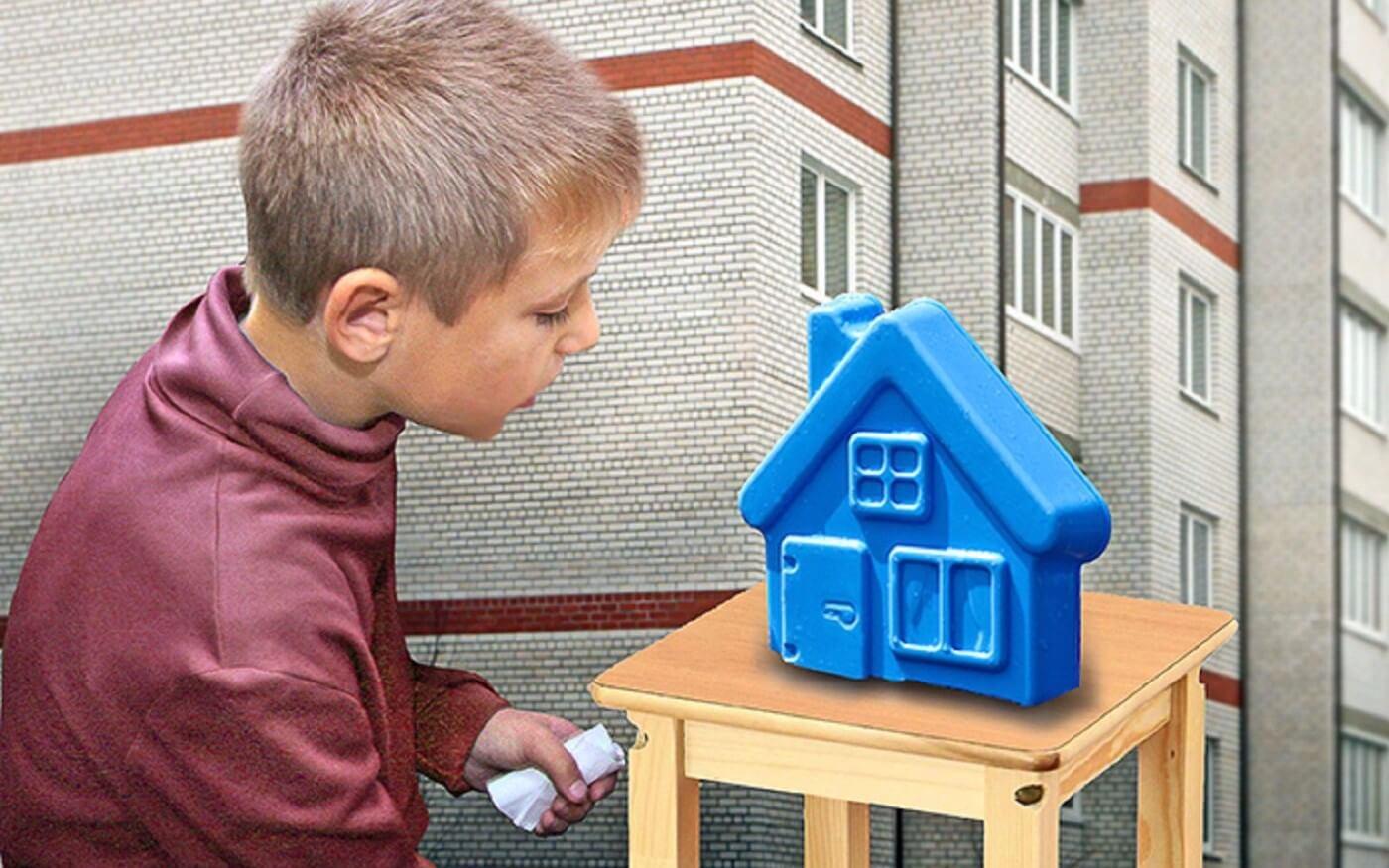 Какие полагаются субсидии на квартиру гражданам