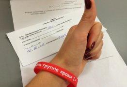 Почетный донор – как им стать, сколько раз надо сдавать кровь, права, привилегии и льготы