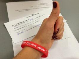 Сколько оформляются документы на почетного донора