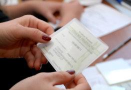 Как узнать пенсионные накопления по СНИЛС, в каком фонде копятся средства?