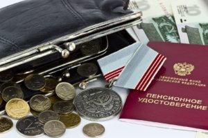 налоговые льготы для военных пенсионеров