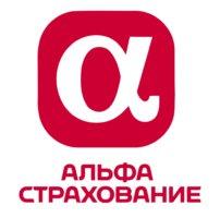 программы ООО «АльфаСтрахование»