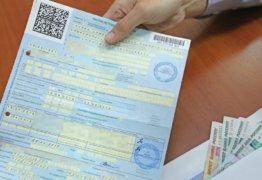 Выдача и оплата больничного листа по уходу за больным родственником