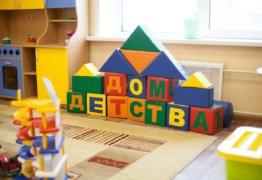 Льготная очередь в детский сад: кто может претендовать?