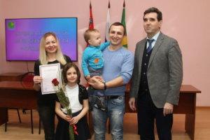 помощь молодой семье от государства