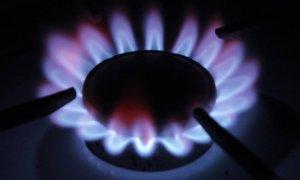 региональные льготы на газ