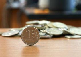 оплата труда в организациях