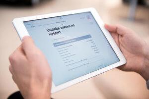 онлайн-заявка на кредит без обеспечения