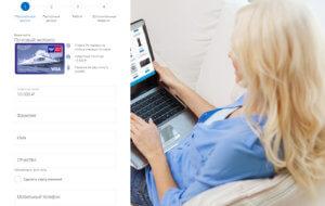 почта банк онлайн заявка на кредитную карту