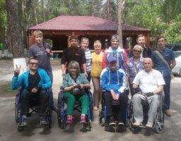 совместный досуг с инвалидами