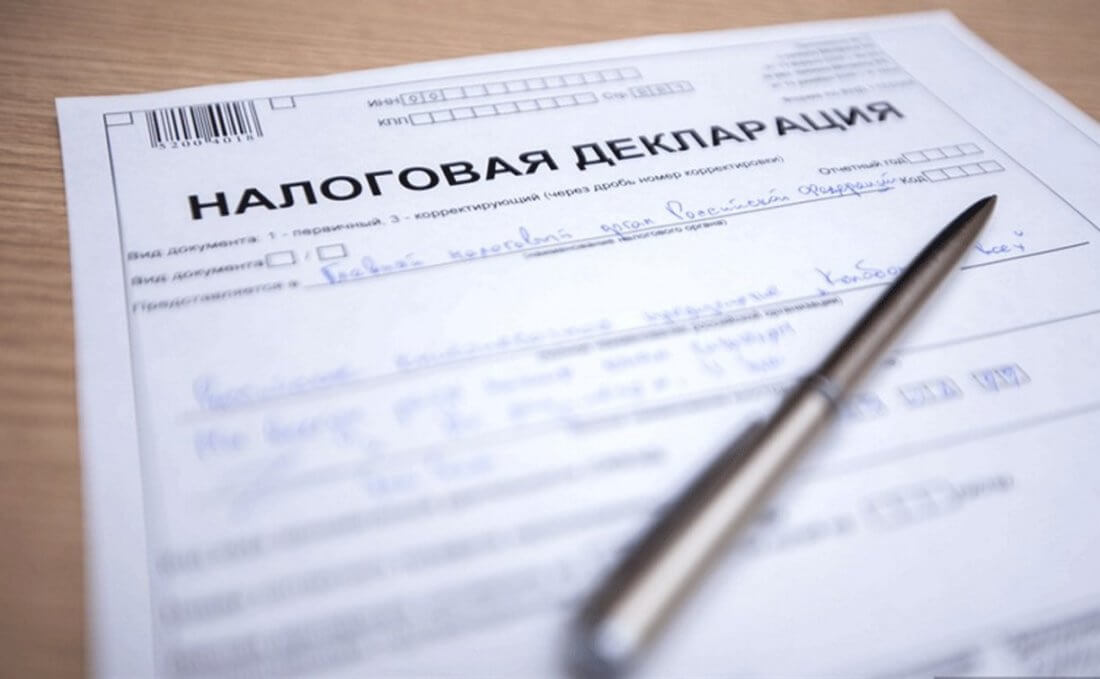 Штраф за непредоставление и несвоевременное предоставление налоговой декларации