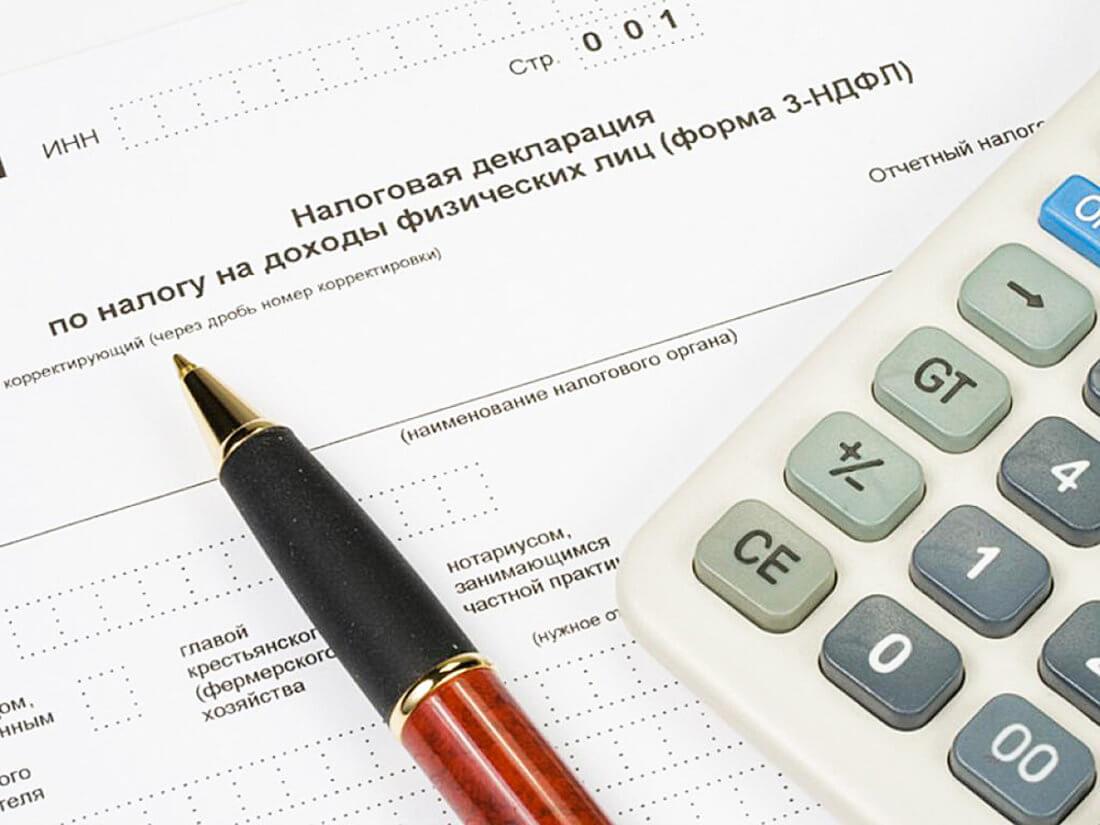 Пени на недоимку по налогам
