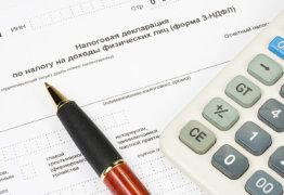 Пени за неуплату налогов: правила расчета и погашения