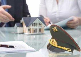 Федеральный закон о военной ипотеке