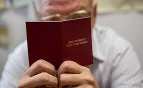 Особенности и причины увеличения возраста выхода на пенсию в России с 2019