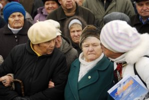 Пенсионеры районов Крайнего Севера
