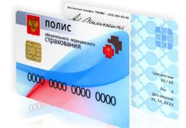 Что такое обязательное страхование в России, и каковы его основные принципы?