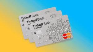 Условия по кредиту в Тинькофф