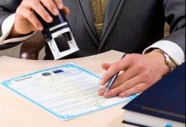 Действует ли в России налог на наследство?