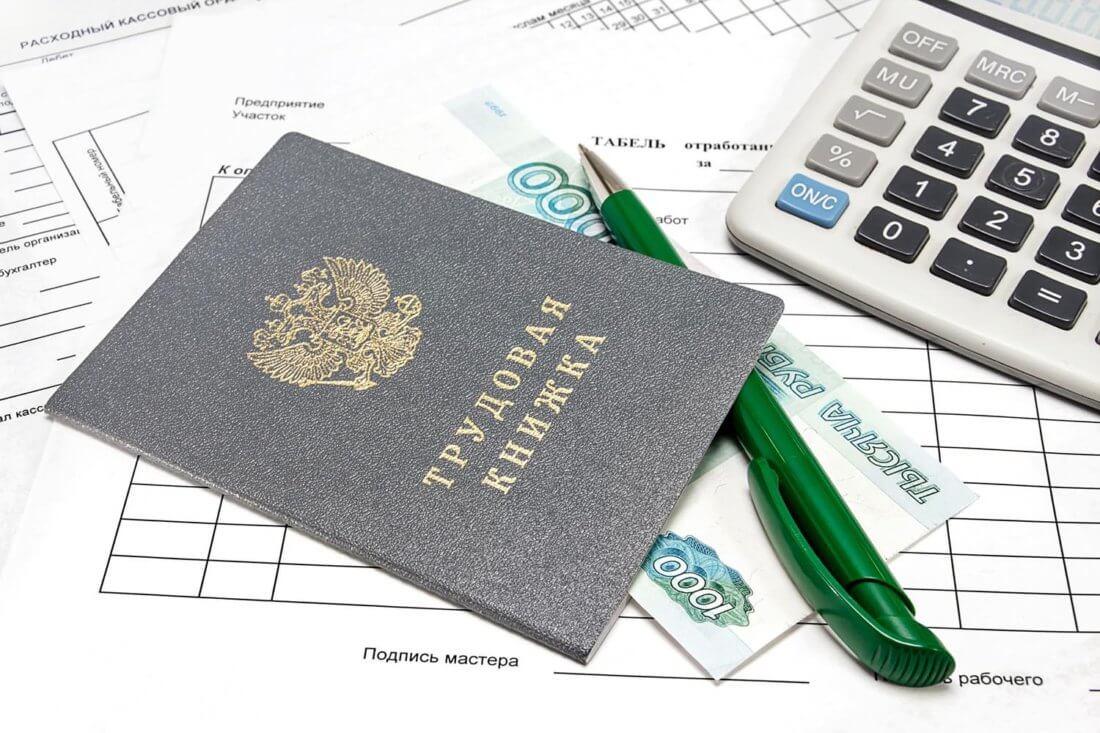 Какой стаж нужен для ветерана труда – расскажем все тонкости получения звания ветерана труда в Москве