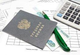 Как начисляют пенсию в РФ: нормы права