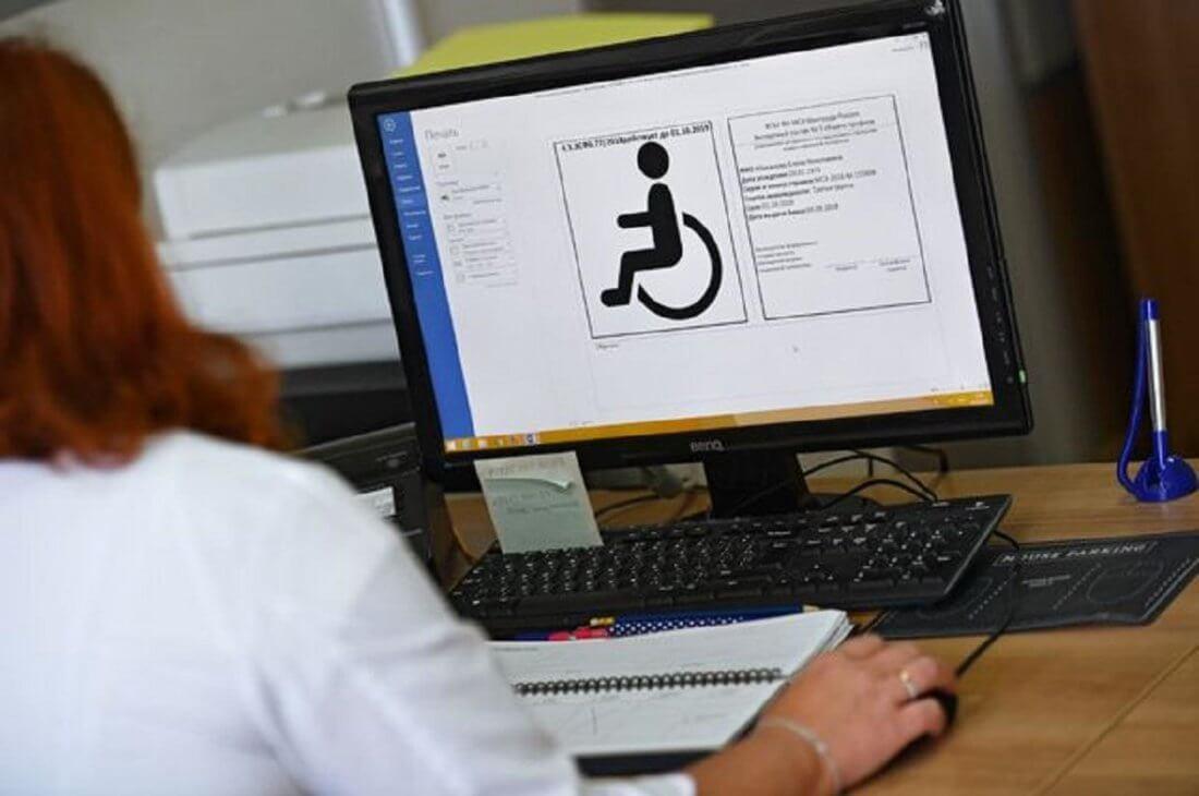 Инвалидность после инсульта - кому назначается, как получить, где