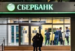 Сбербанк: срочные вклады в РФ