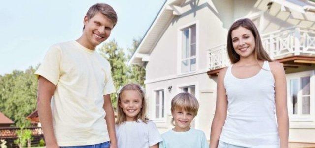 Материнский капитал на покупку дома в РФ